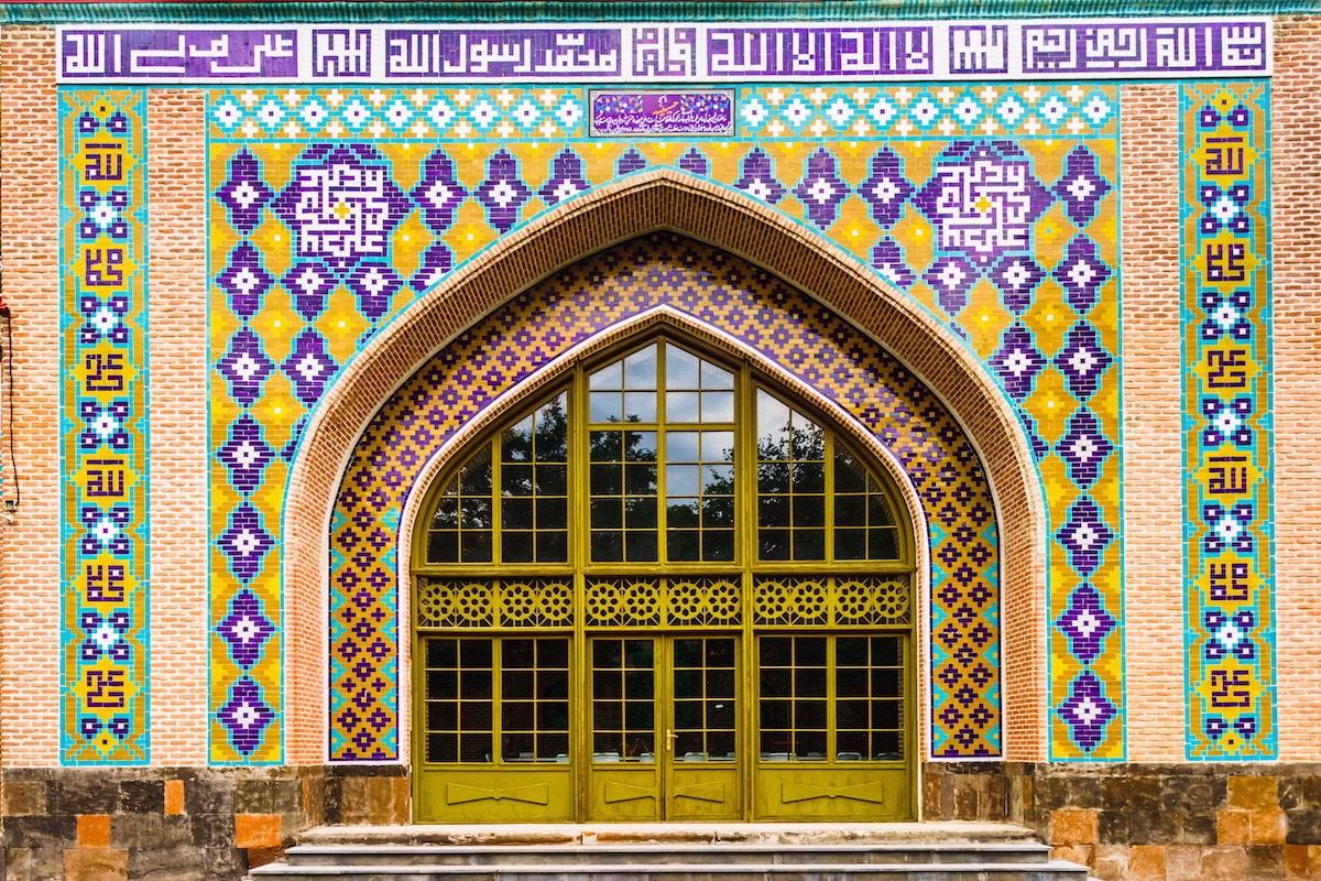 blue mosque facade1200x800