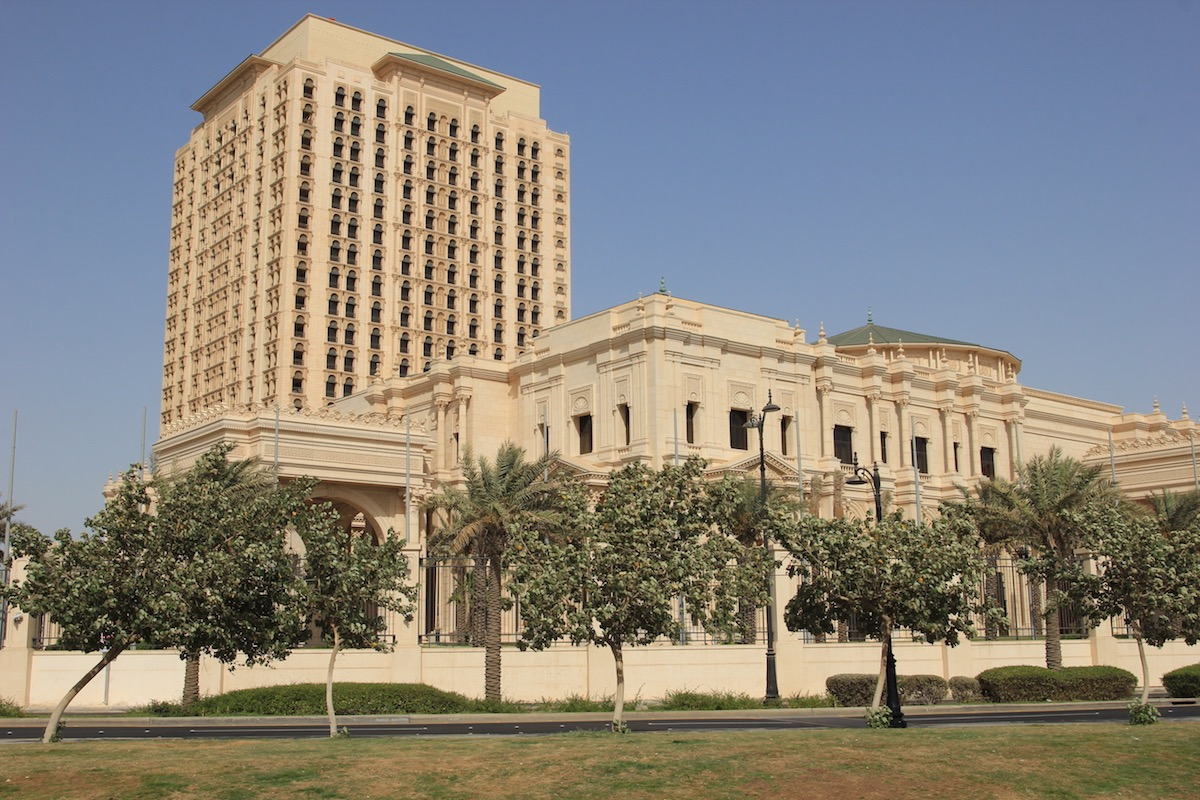 New Conference Palace Jeddah