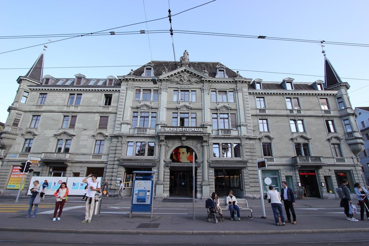 Старый город в Цюрихе - Электронный Минбар